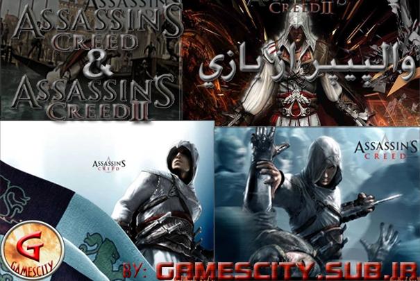 www.gamescity.sub.ir